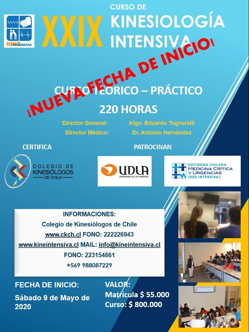 Afiche curso XXIX (1)